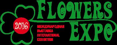 Выставка цветы 2017